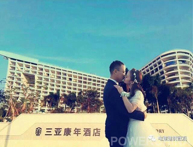 北京爱情邮局地址_三亚湾的爱情故事(二则)
